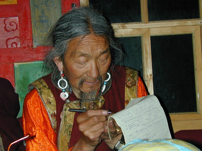 Tibetan Living Dictionary